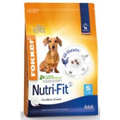 Fokker - Nutri-Fit Small (2-10 Kilo) - in 2 verpakkingen